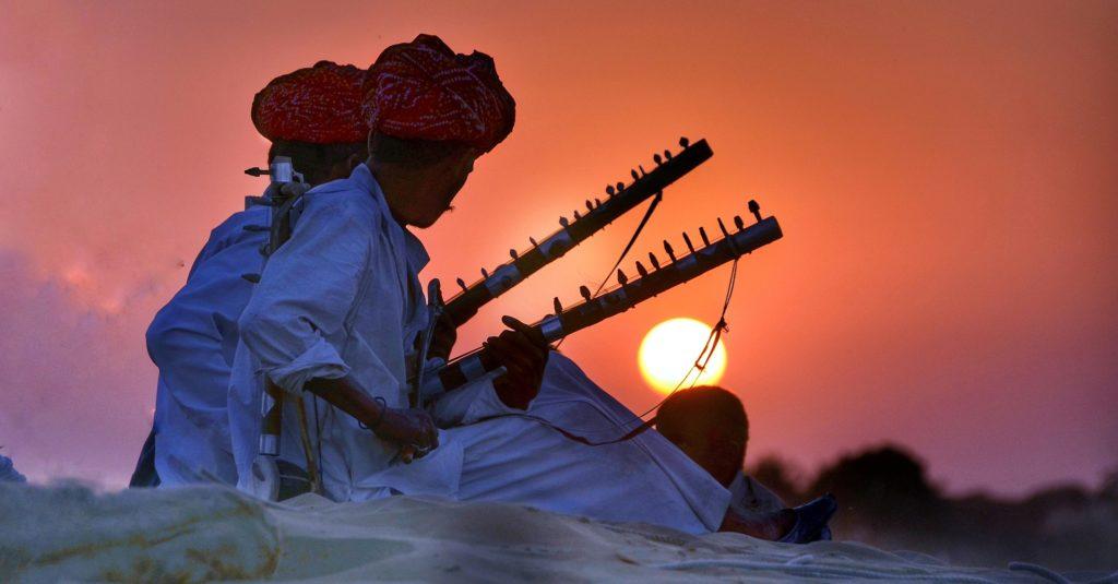 loisirs en indes